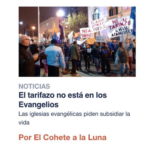 EL TARIFAZO NO ESTA EN LOS EVANGELIOS